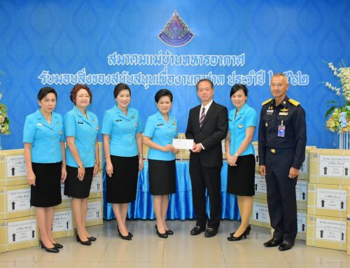 Jupiter Logistics (Thailand) Donates to AFWA charity fund for Thai Red Cross Fair 2019